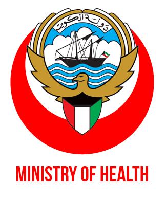 logo-ministryofhealth